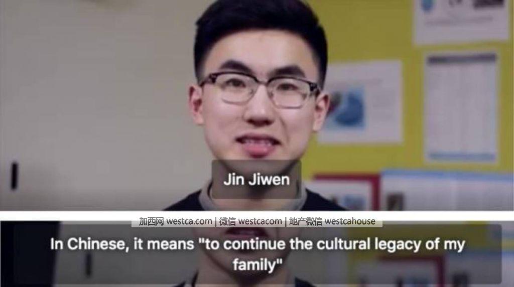 在国外 我们为何掩饰自己的中文名 - 妮子 - 妮