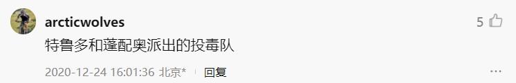 上海发现加拿大来沪一家九口全部确诊新冠, 中国民众骂翻天,感觉应该十恶不赦,海外华人彻底寒心